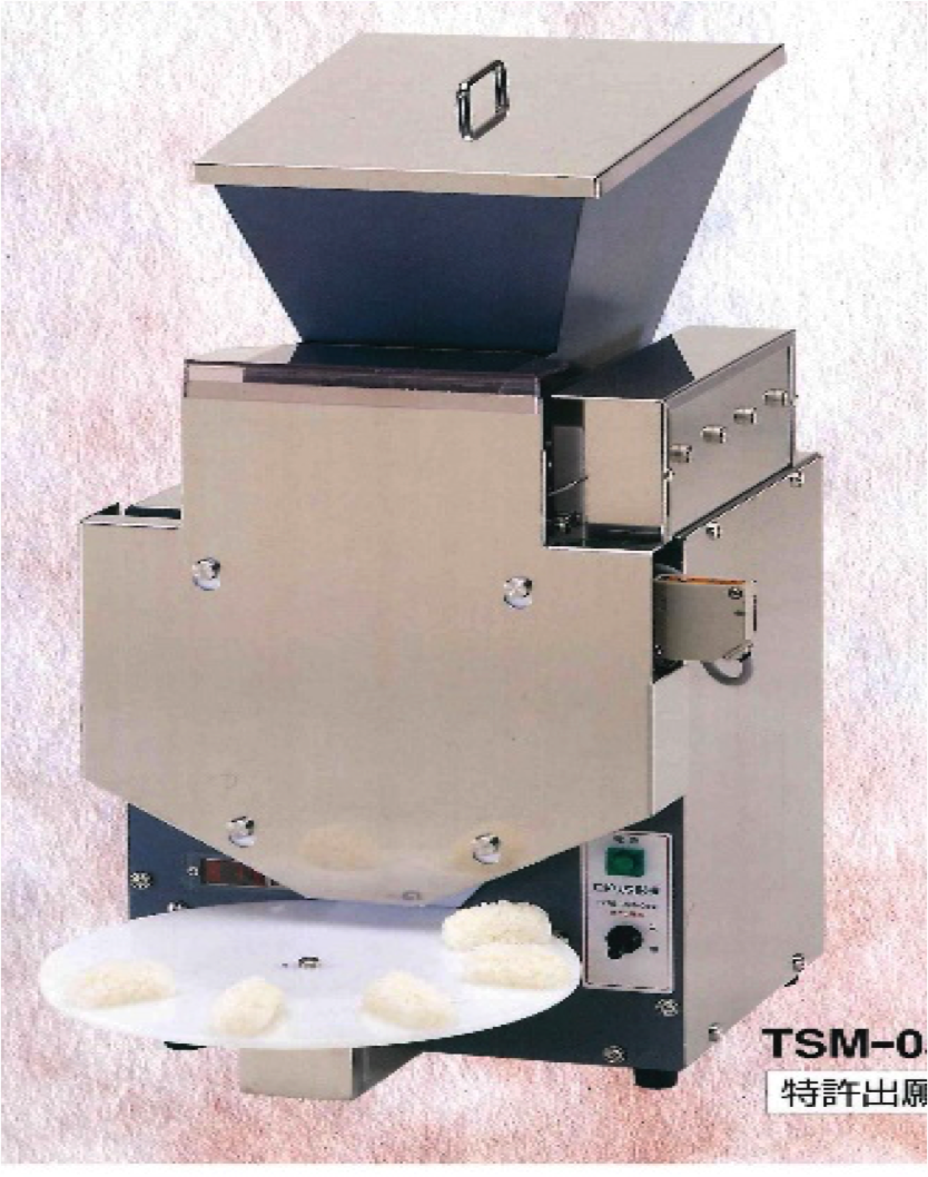 TSM-05