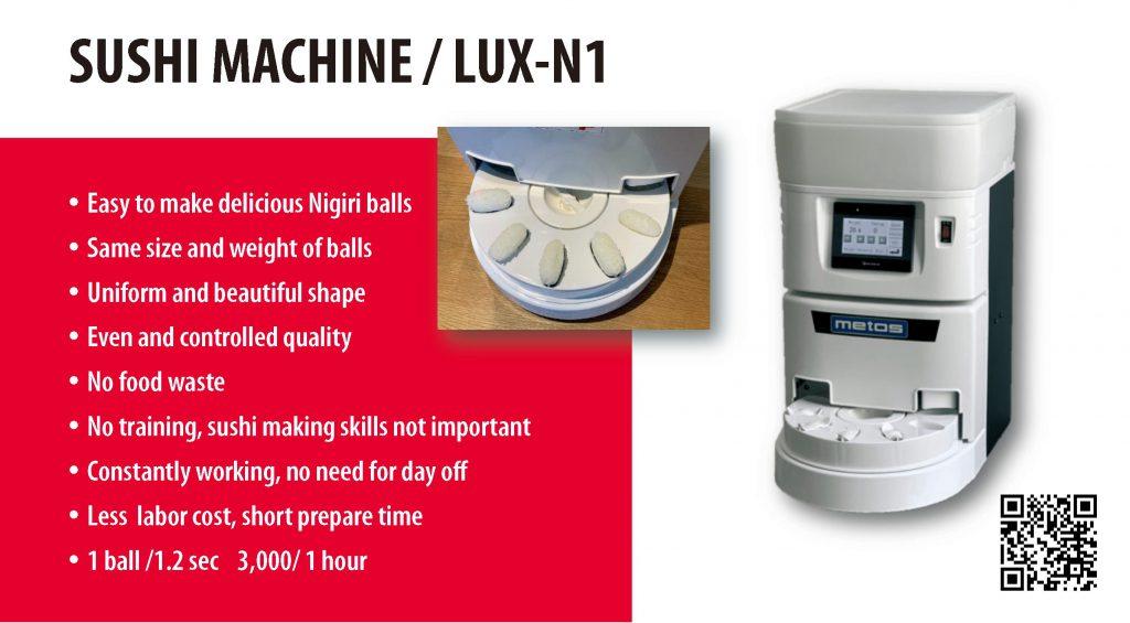 LUX-N1